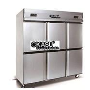 Tủ bảo ôn thực phẩm OKASU OKA-2LS