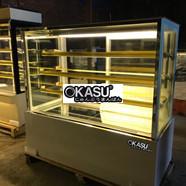 Tủ bảo quản kem OKASU OKA-05A
