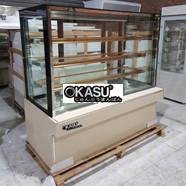 Tủ bảo quản kem OKASU OKA-13A
