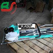 Máy hái chè đôi Ochiai V8S – R3000