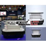 Tủ mát siêu thị OKASU OKS-SG17HR