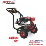 Máy xịt rửa xe động cơ xăng JET3600GFA
