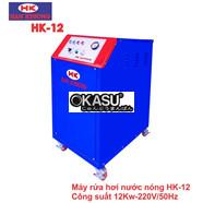 Máy rửa xe hơi nước nóng Công suất 12KW