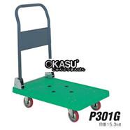 Xe đẩy tay sàn nhựa 300 kg P301G