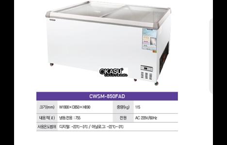 tu mat cao cap woosung cwsm-850fad hinh 2